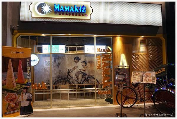 Mamak檔-5-中科店外觀.jpg