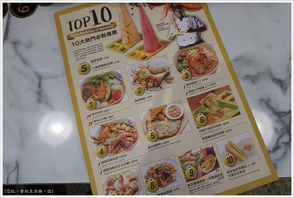 Mamak檔-10-中科店.JPG