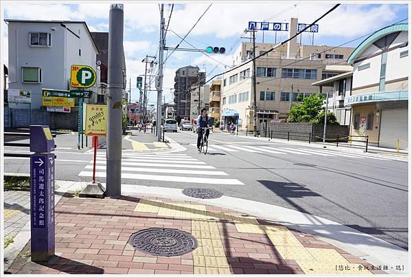 司馬遼太郎紀念館-1-指標.JPG