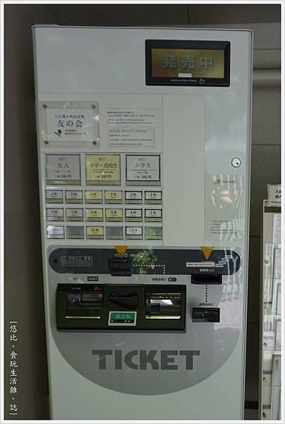 司馬遼太郎紀念館-8-售票機.JPG