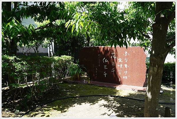 司馬遼太郎紀念館-16.JPG