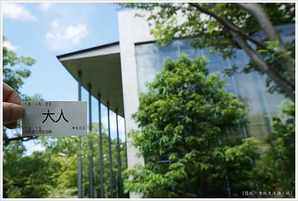 司馬遼太郎紀念館-25.JPG
