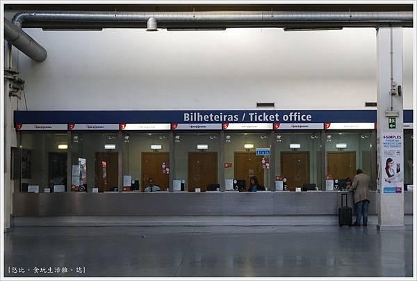 Terminal Rodoviario Sete Rios.-1-售票處.JPG
