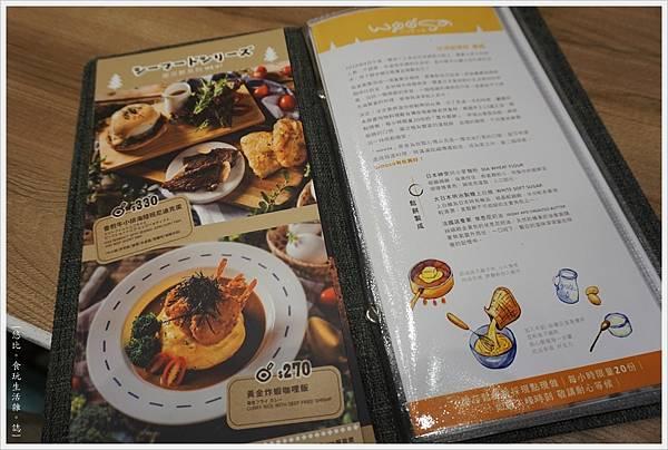 屋莎鬆餅-5-MENU.JPG