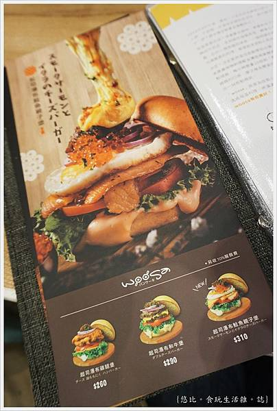 屋莎鬆餅-6-MENU.JPG