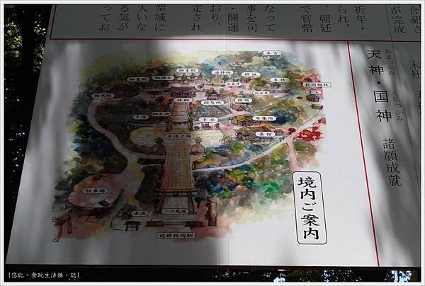 奈良-3-西大寺.jpg