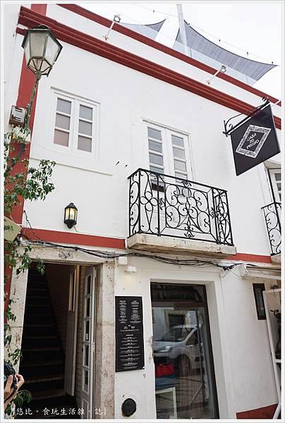 Casa do Prego-17-外觀.JPG