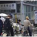 伏見-4-伏見桃山站.JPG