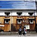 伏見-10.JPG