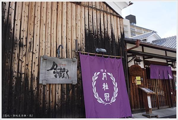 伏見-12-月之藏人.JPG