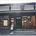 伏見-14-月桂冠大倉紀念館.JPG