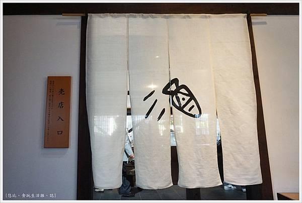 伏見-17-月桂冠大倉紀念館.JPG