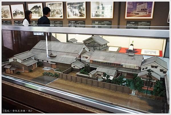 伏見-26-月桂冠大倉紀念館.JPG