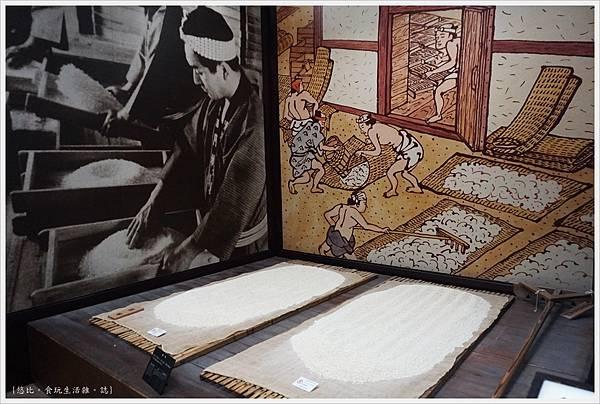伏見-29-月桂冠大倉紀念館.JPG