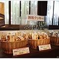 伏見-33-月桂冠大倉紀念館.JPG