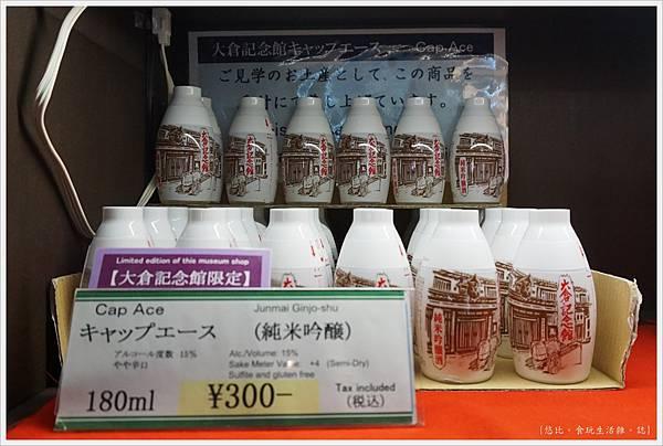 伏見-35-月桂冠大倉紀念館.JPG