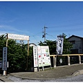 伏見-38-十石舟.JPG