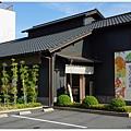 伏見-73-山倉.JPG