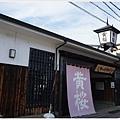 伏見-79-黃櫻.JPG