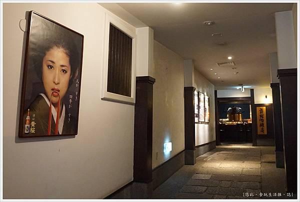 伏見-85-黃櫻.JPG