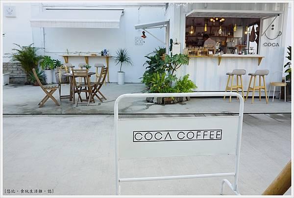 COCA咖啡-24.JPG