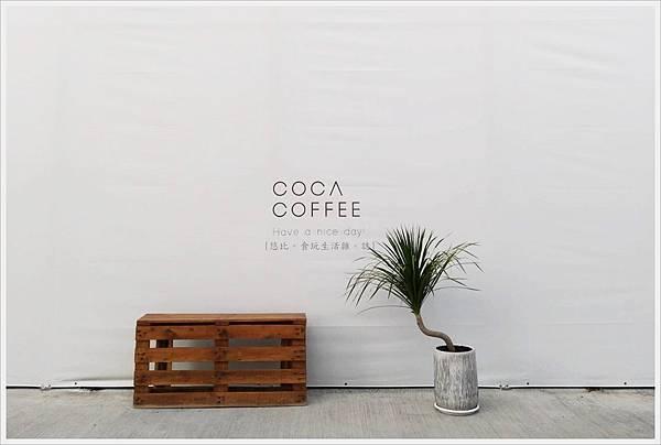 COCA咖啡-34.jpg