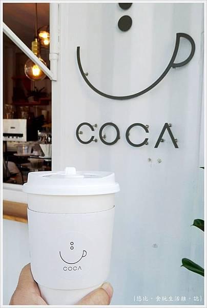 COCA咖啡-35.jpg