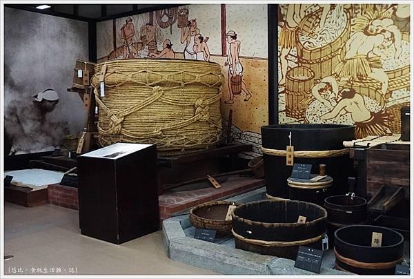 伏見-31-月桂冠大倉紀念館