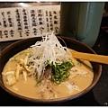 玄屋拉麵-14-酒粕拉麵.JPG
