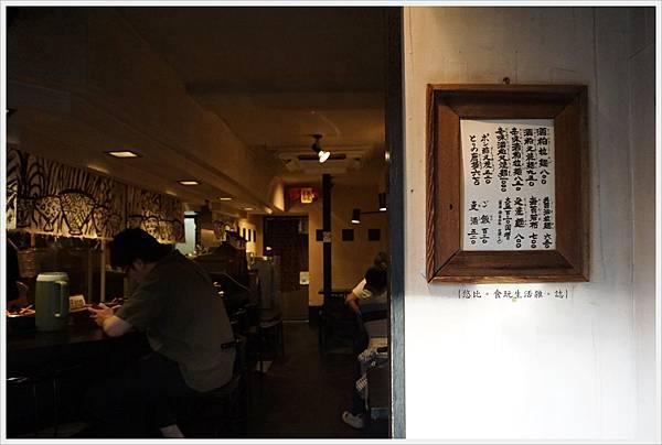 玄屋拉麵-24.JPG