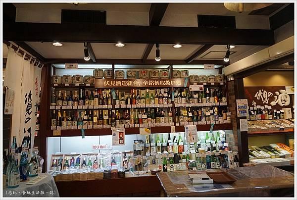 伏見大手筋商店街-4.JPG
