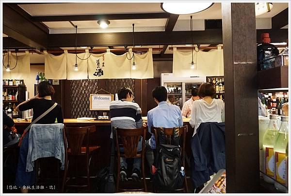 伏見大手筋商店街-5.JPG