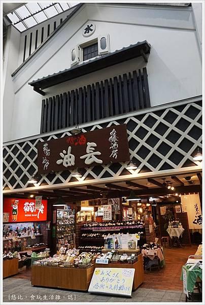 伏見大手筋商店街-3.JPG