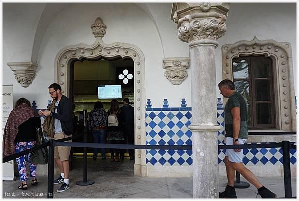辛特拉-11-Quinta Da Regaleira雷加萊拉宮票價.JPG