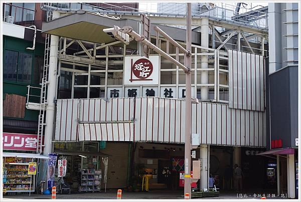 金澤-12-近江町市場.JPG