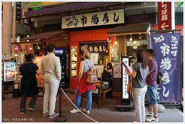 金澤-16-近江町市場.JPG