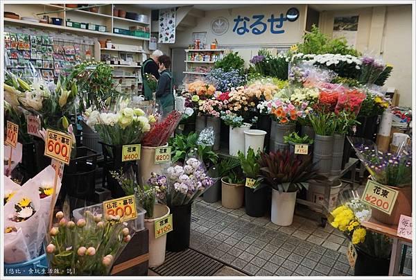 金澤-26-近江町市場.JPG
