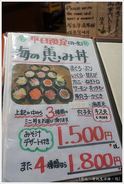 金澤-32-近江町市場.JPG