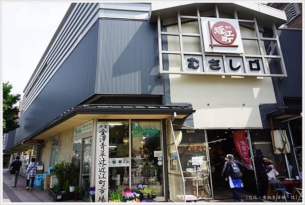 金澤-44-近江町市場.JPG