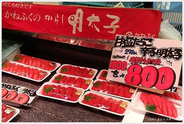金澤-47-近江町市場.jpg
