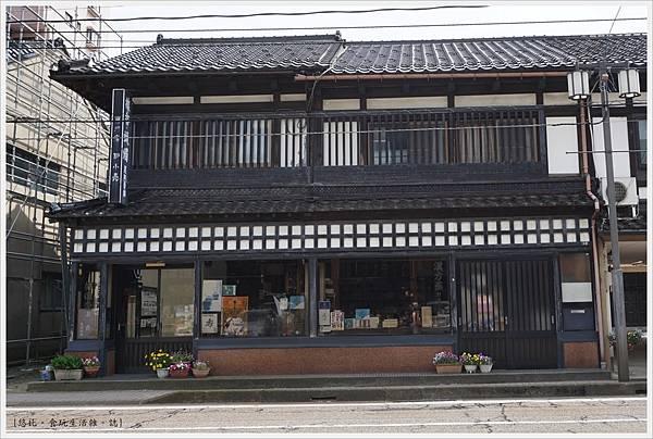 金澤尾張町-13-黑田香鋪.JPG