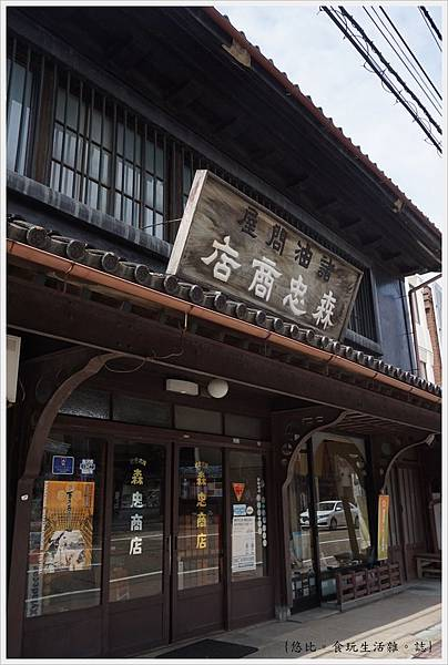金澤尾張町-14-森忠商店.JPG