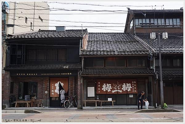 金澤尾張町-16-梅梅.JPG