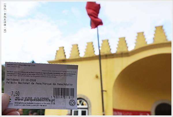 辛特拉-130-佩納宮Palacio Nacional de Pena.JPG
