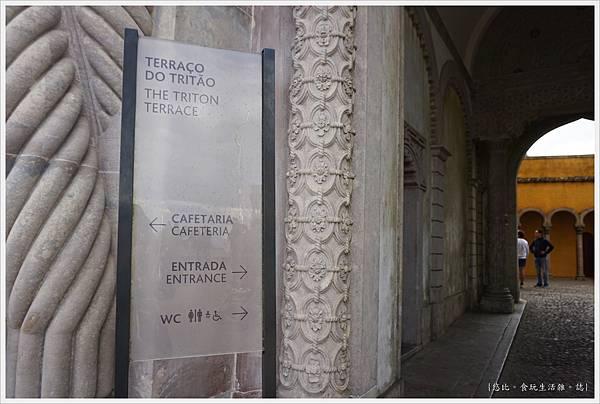 辛特拉-172-佩納宮Palacio Nacional de Pena.JPG