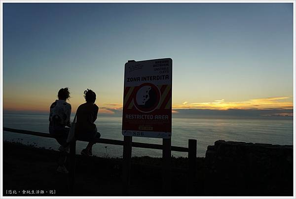 辛特拉-273-羅卡角Cabo da Roca.JPG