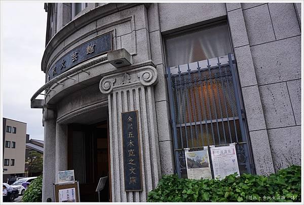 金澤尾張町-35-金澤文藝館