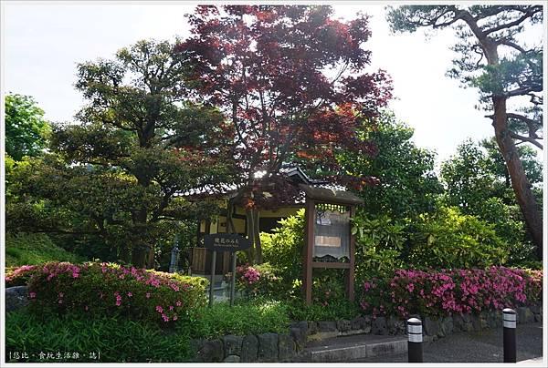 主計町茶屋街-18-鏡花之道.JPG