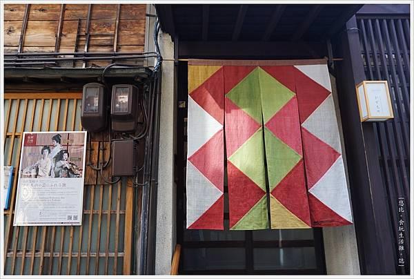 主計町茶屋街-27.JPG
