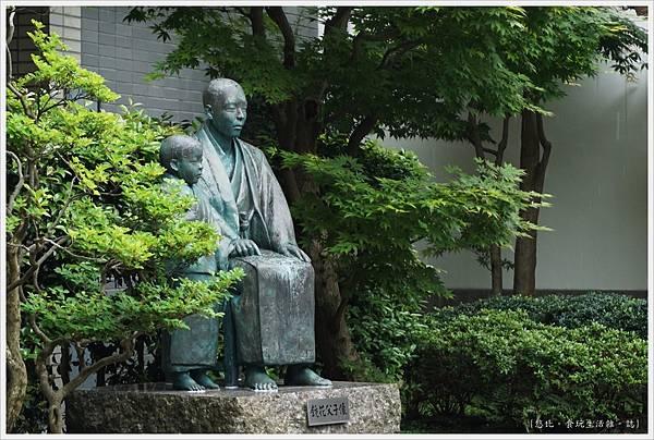 主計町茶屋街-43-泉鏡花紀念館.JPG
